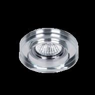 Beépíthető lámpatest IP20, kerek, alu, üveg
